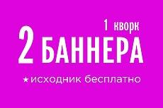 Векторизация любой сложности 14 - kwork.ru