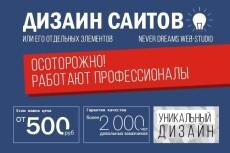 Стильный логотип 3 варианта + исходники 19 - kwork.ru