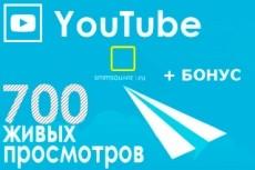 Добавлю 1000 подписчиков в Instagram 50 - kwork.ru