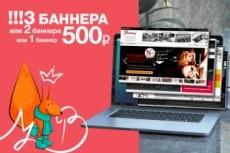 Вся полиграфия под ключ 31 - kwork.ru