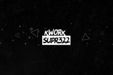Оформлю вашу группу в соц сетях 10 - kwork.ru