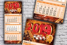 Квартальный календарь 30 - kwork.ru