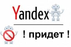 Очень жирные и заметные ссылки с 6 соцсетей + Mail. ru ответы и Ютуб 16 - kwork.ru