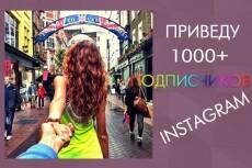 Продающий, яркий дизайн для Вашего сайта 24 - kwork.ru