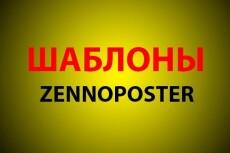 Настрою робокассу 21 - kwork.ru