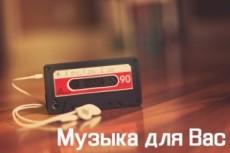 Написание шуток любой тематики. Помощь в написании сценария. КВН 3 - kwork.ru