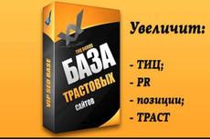 Научу создавать продающий сайт за 1 день 14 - kwork.ru