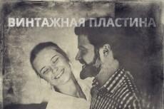 Создам обложку (Mock-UP) с вашим текстом и логом 6 - kwork.ru