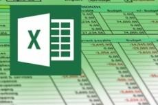 Работа в Excel 16 - kwork.ru