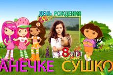 Напишу, переделаю песню поздравление для важного события 14 - kwork.ru