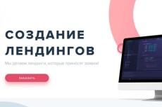 Нарисую скетч или Арт по фото 9 - kwork.ru