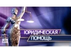 Отчет СЗВ-М 28 - kwork.ru
