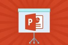 Сделаю презентацию в PowerPoint 13 - kwork.ru