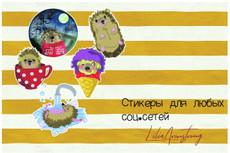 Ваш стильный рисованный аватар для соцсетей, для контактов, для визитки 9 - kwork.ru