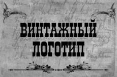 Создам дизайн брошюры, буклета, сертификата 17 - kwork.ru