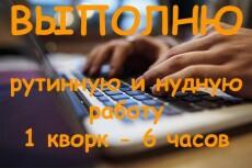 Регистрация хостинга, домена. Подбор и установка CMS, настройка https 10 - kwork.ru