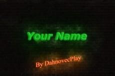 Сделаю интро, шапку и описание для ютуб канала 22 - kwork.ru
