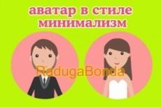 Эксклюзивное свадебное пригласительное 15 - kwork.ru