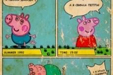 Рисую в стиле комикса 21 - kwork.ru