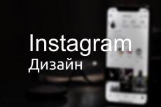 Сделаю дизайн сайта 35 - kwork.ru