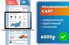 Современный фирменный стиль 29 - kwork.ru