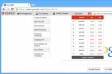 Сделаю расширение для браузера Опера и Chrome 5 - kwork.ru