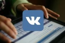 700 подписчиков на вашу площадку в facebook + активность 35 - kwork.ru