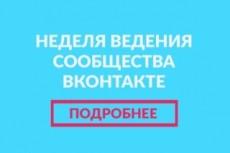 Редактура текста 15 - kwork.ru