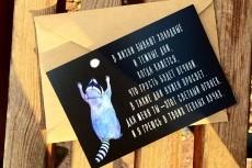 Эксклюзивные стихи, поздравления написанные для Вас 19 - kwork.ru