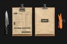 Выполню дизайн вашего меню 21 - kwork.ru