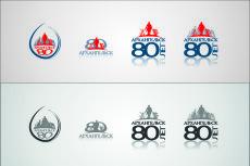 Дизайн флаеров и листовок 30 - kwork.ru