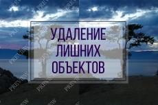 Качественный монтаж видео любой сложности. Цветокор 26 - kwork.ru