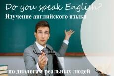 Сервис фриланс-услуг 14 - kwork.ru