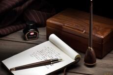 Помощь в написании дипломных и курсовых работ. Гуманитарные предметы 35 - kwork.ru
