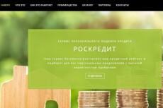 Магазин подарков и товаров для дома на Facebook с продажей на автомат 27 - kwork.ru
