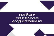 25 жирных трастовых ссылок 4 - kwork.ru