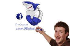 100,000 социальных сигналов Facebook. Распределим на 15 страниц сайта 28 - kwork.ru