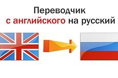 Сделаю логотип 23 - kwork.ru