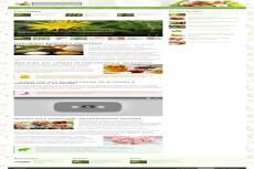 Продам сайт красота и здоровье + 224 статьи 11 - kwork.ru