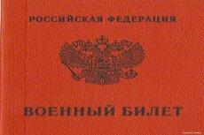 Юридическая консультация по любым вопросам 22 - kwork.ru