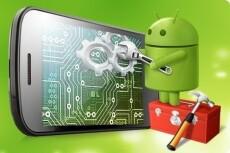 Консультация ПК и мобильных устройств 2 - kwork.ru