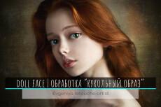 Портрет с стиле поп-арт 34 - kwork.ru
