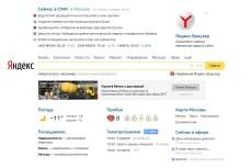 Быстрая сортировка почт по доменам 13 - kwork.ru