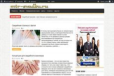 Доска поиска работы под развитие 7 - kwork.ru