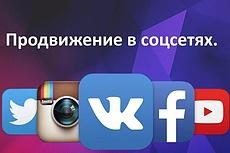 Соберу номера телефонов для холодного обзвона 15 - kwork.ru