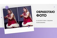 Удаление фона у 30 фотографий 59 - kwork.ru
