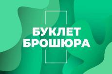 Создам оригинальный логотип 29 - kwork.ru