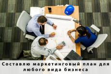 Подготовлю нулевую отчетность для ИП 22 - kwork.ru