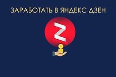 Предоставлю лендинг для бизнеса по ремонту квартир 17 - kwork.ru