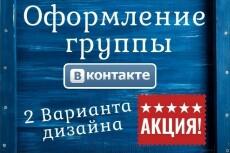 Сделаю оригинальный лендинг для Инстаграм 35 - kwork.ru